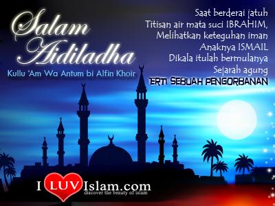 aidiladha1